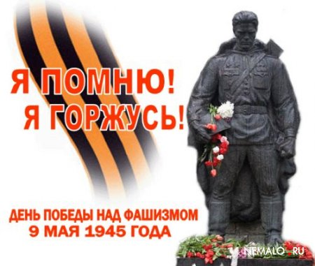 http://metodist.ucoz.ru/_nw/0/76153401.jpg